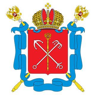 герб Санкт Петербург