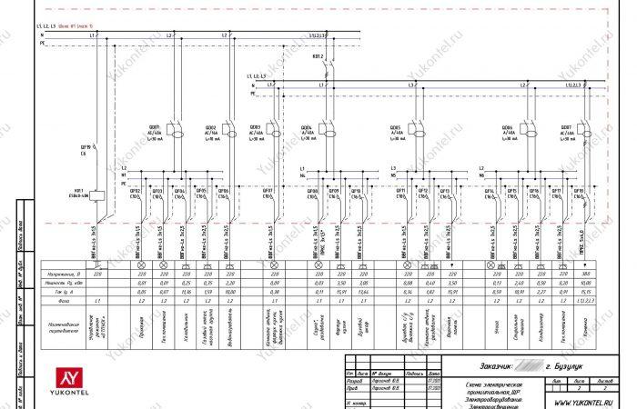 Проект электрики домик отдыха Бузулук