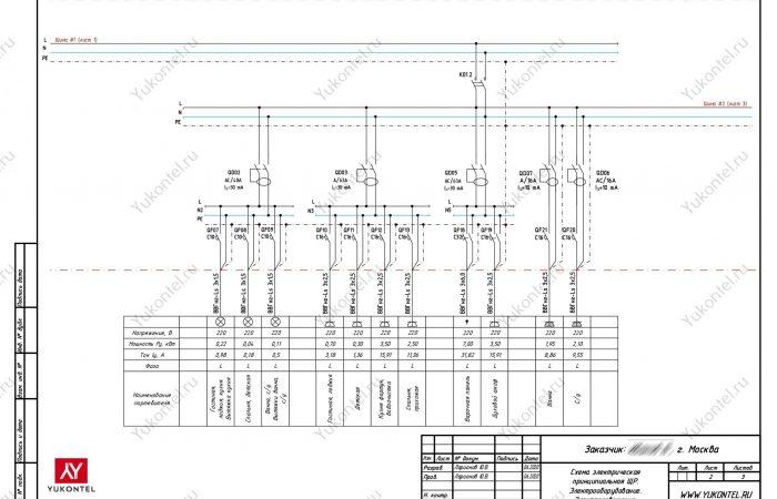 Проект электрики 3к-кв Ивантеевка