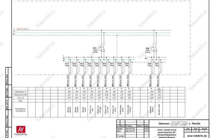 Проект электрики 3комн-кв Москва