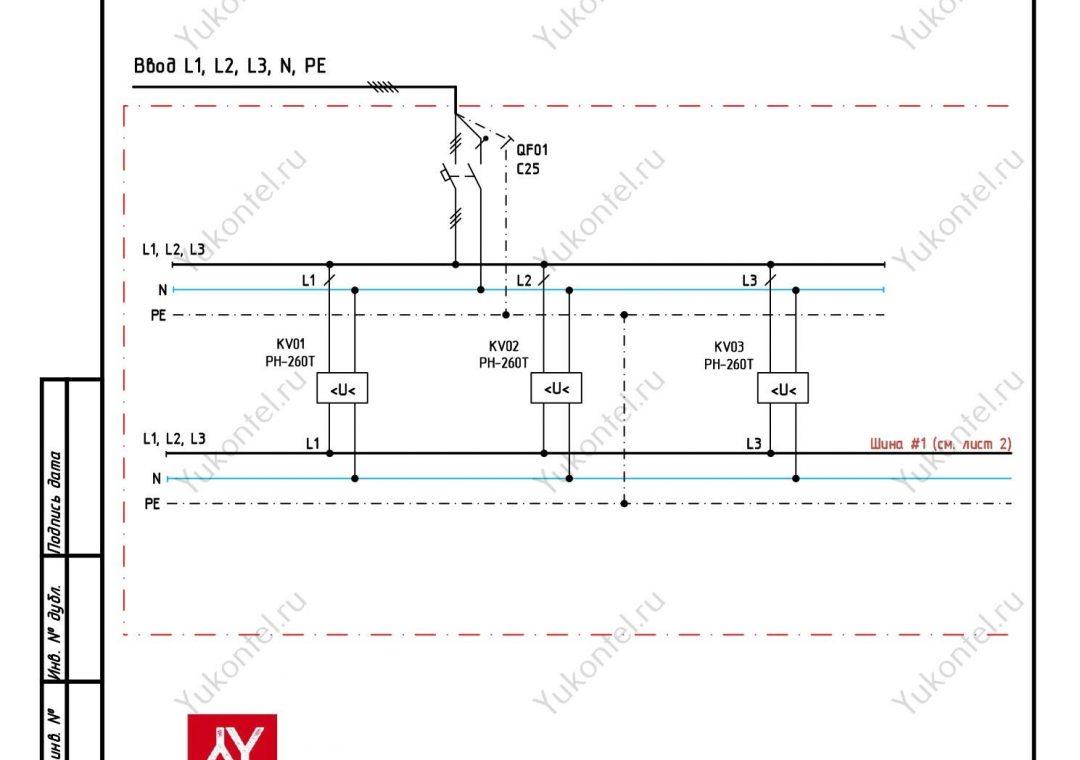 Проект электрики таун-хауз Тольятти