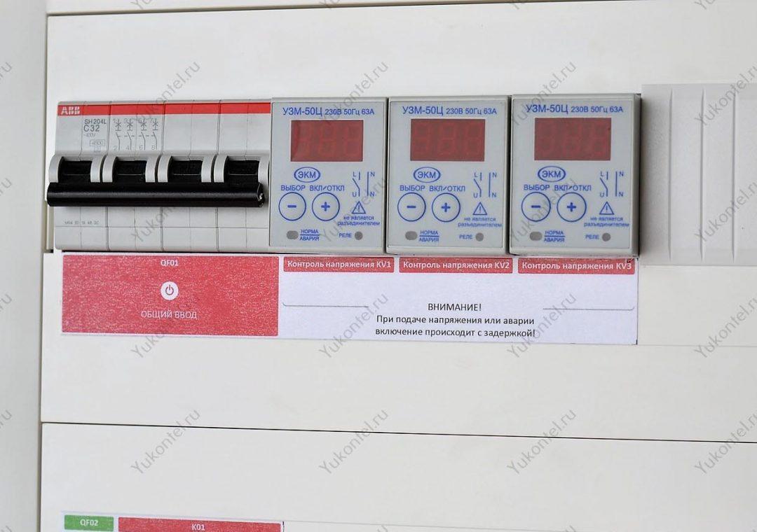 Электрощит ч-дом Альметьевск