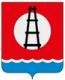 герб-новоспасское-ульян