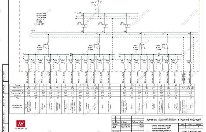 проект электрики частный дом Нижний Новгород
