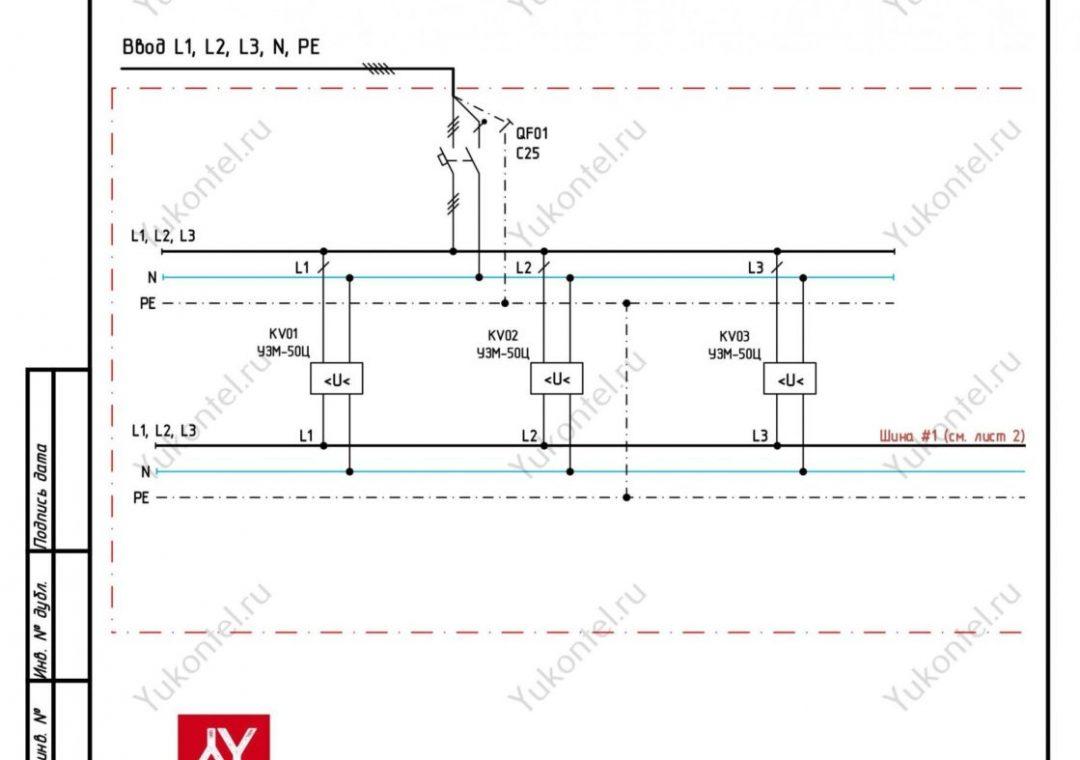 проект электрики частный дом Ульяновск