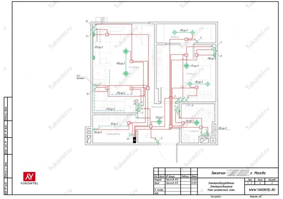проект электрики - План осветительной сети